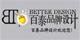 青岛百泰品牌设计有限公司