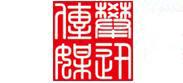 攀迅(北京)文化传媒有限公司