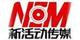 湖南新活动传媒有限公司