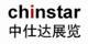 北京中仕达兴业展览有限公司