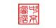 青岛中京睿信财税管理咨询有限公司