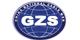 广州GZS认证中心