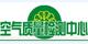 北京空气质量检测中心