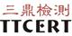 东莞市三鼎产品检测福利乐和彩有限公司
