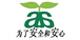 青岛诚誉食品检测有限公司