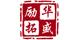 北京华盛励拓国际展览有限公司