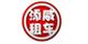 广州添威汽车租赁有限公司