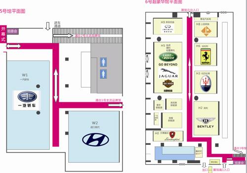2011青岛国际车展展馆平面图
