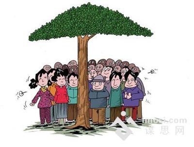 社会工作服务是社会_什么是社会保险_分红型保险是投资型保险吗