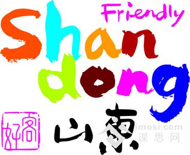 logo logo 标志 设计 矢量 矢量图 素材 图标 370_303
