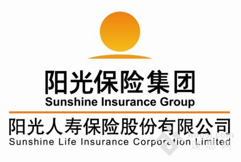 阳光人寿保险自成立以来一直致力于公司各系统