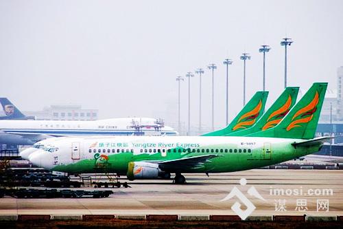 南通到上海飞机