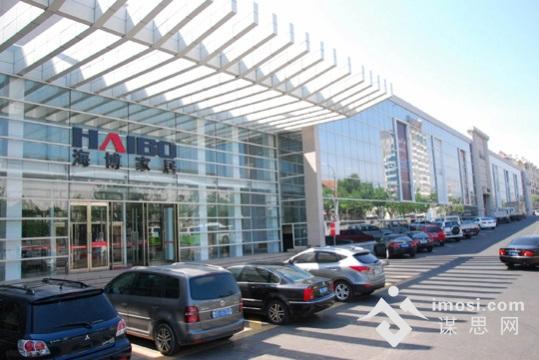 公司名称:青岛海博家居有限公司海博家居华阳路店